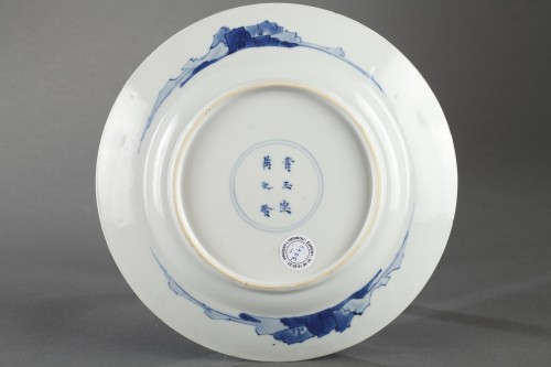 Porcelain & Faience  - Two hunting scenes plates. China. Kangxi period 1662 - 1722
