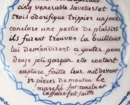 Lyon : Pierre Scize workshop, faïence bowl circa 1750 - Porcelain & Faience Style