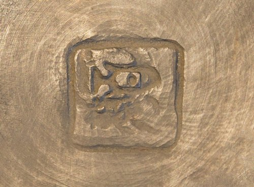 Grand vase balustre cloisonn travail japonais du xixe for Mobilier japonais ancien