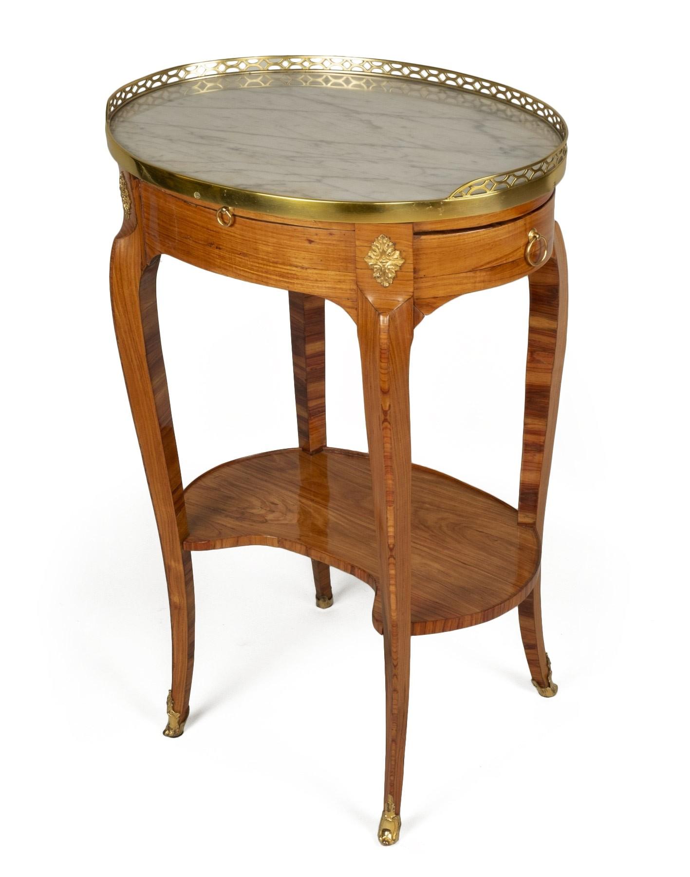 Transition Louis XV/Louis XVI table de salon attributed to