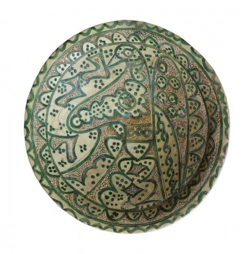 Ceramic Dish Of Amol (Iran) 12th Century