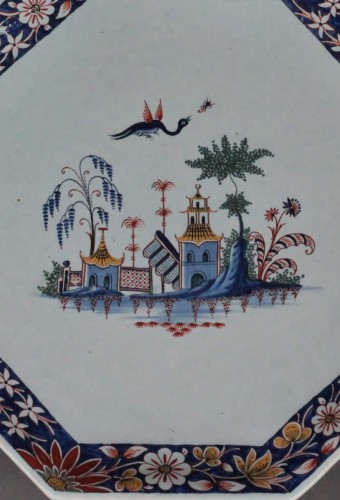 Rouen earthenware cup on foot with pagoda decoration, 18th century - Porcelain & Faience Style French Regence