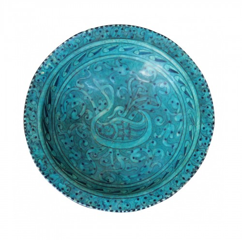 Bowl as Djoveyn, Iran 14th century