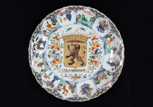 "Armorial Plate ""Vlaanderen"", Chine de Commande, China - Porcelain & Faience Style"