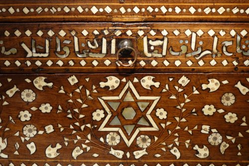 Writing Table, Syria or Ottoman Empire - Furniture Style Louis XV