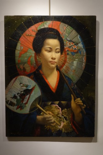 """A young Japanese woman with a fan"",signed F.LAFON, dated 1875 - Paintings & Drawings Style Napoléon III"
