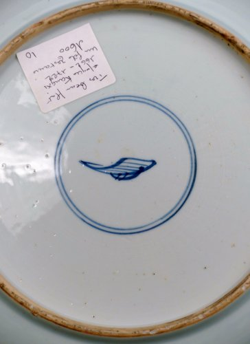17th century - Chinese Kangxi blue and white porcelain platter, 17th century