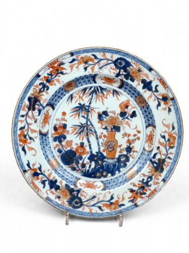 Imari style China platter, Yongzheng period -18th century