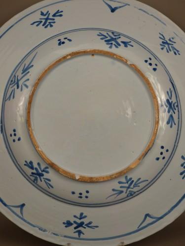 """Antiquités - Large dish of Nevers """"istoriati"""" mid-17th century"""