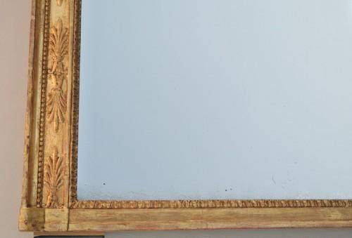 Antiquités - Mirror circa 1830