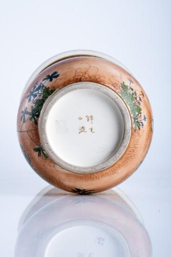 Asian Art & Antiques  - Kinkozan Sobei - A Japanese Satsuma vase