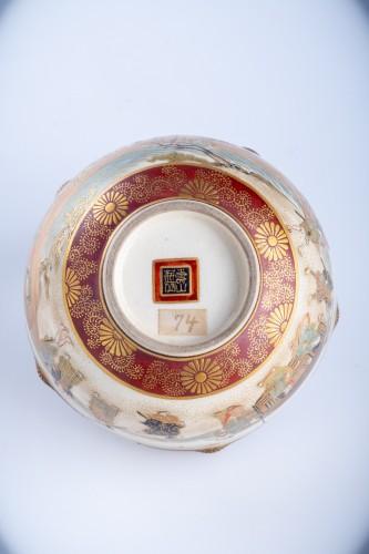 Antiquités - Juzan - A Japanese Satsuma bowl