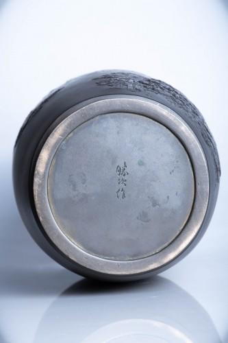 A Japanese bronze vase  -