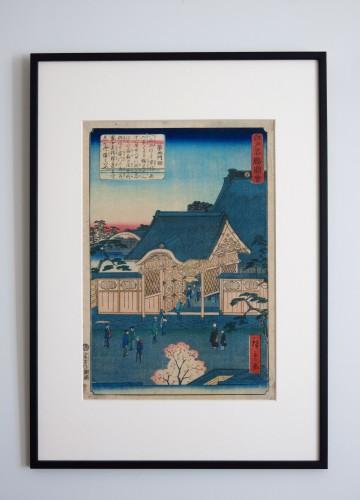 Print by Utaqawa Shigenobu,  Hiroshige II. The Tsukiji Monzeki temple - Asian Art & Antiques Style