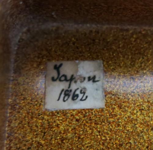 18th century - Kobako Small japanese urushi gold lacquer box. Japan Edo