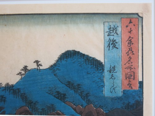 HIROSHIGE Ando (1797-1858) - Famous views Sixty-odd Provinces of Japan -