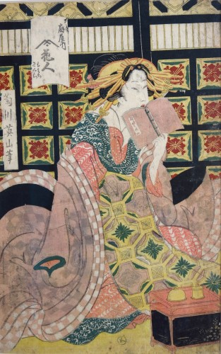 Eizan Kikugawa PRINT series of five courtesans Japan Edo - Asian Art & Antiques Style