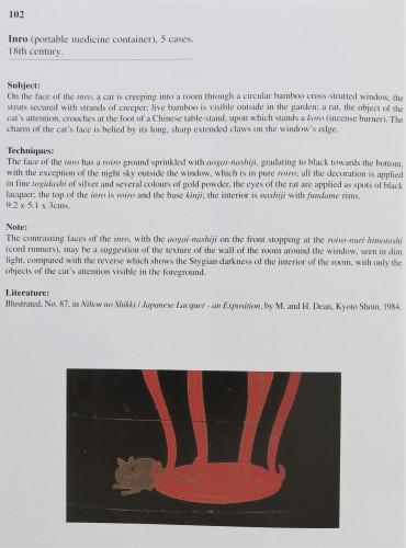Inro - Japanese lacquer Togidashi, of a cat and rat. Japan Edo -