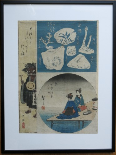 Engraving by Hiroshige Ando (1797 - 1858) Japan Edo 19th century