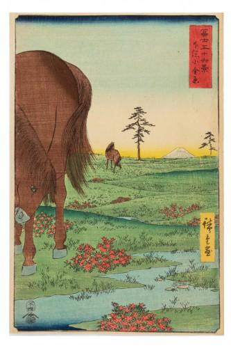 Hiroshige Ando - Kogane Plain In Shim?sa Province Woodblock Print
