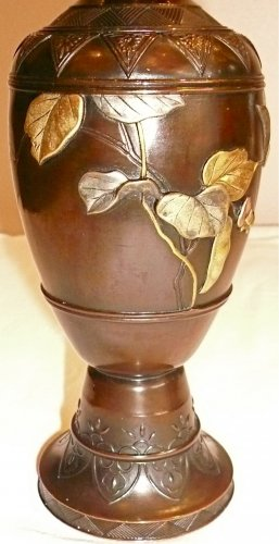 Japanese Bronze Vase with Gold and Silver Decoration -