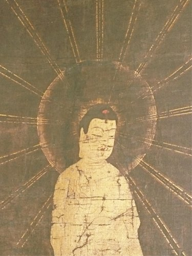Hanging Scroll Painting on Silk Buddha Amida Miuromachi Period