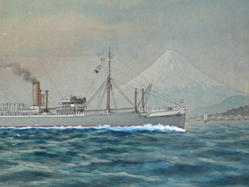 """Japanese ship painting of """"s.s caucasier"""" signed shimiozu """"yokohama"""" - Asian Art & Antiques Style"""