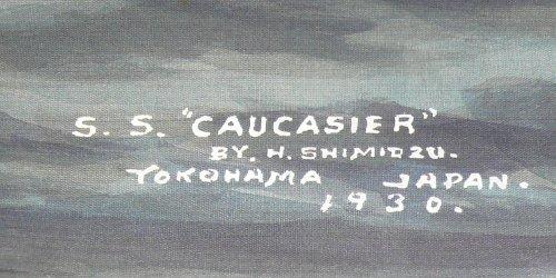 """20th century - Japanese ship painting of """"s.s caucasier"""" signed shimiozu """"yokohama"""""""