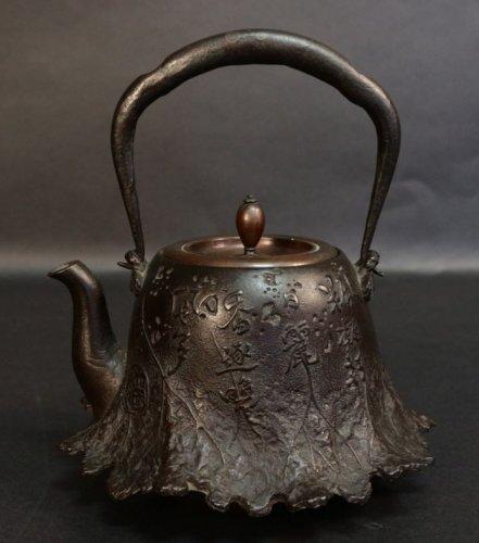 Very Nice Tetsubin (tea pot) Signed Ryubundo