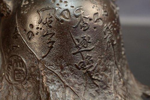 19th century - Very Nice Tetsubin (tea pot) Signed Ryubundo