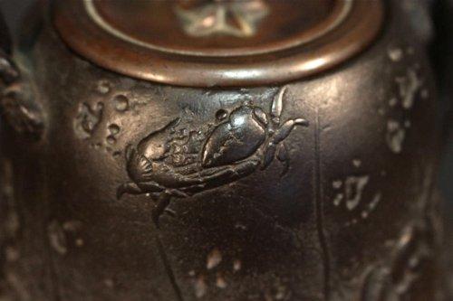 - Very Nice Tetsubin (tea pot) Signed Ryubundo