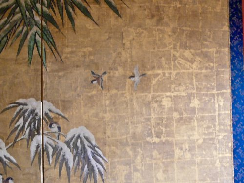 Japanese 2-Panel Screen, Kano School -