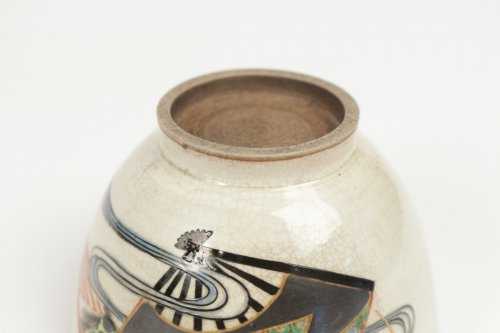 Chawan Stoneware Ninsei Type 19th Century -