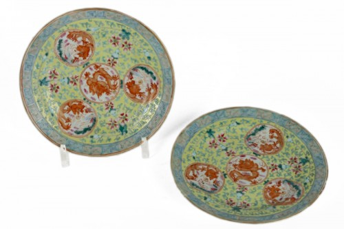"Pair of Chinese Porcelain Plates ""Famille Rose"" Guangxu"
