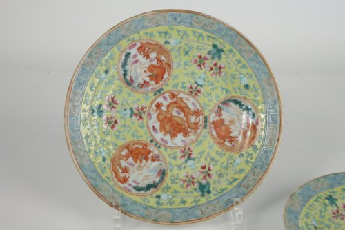 "Pair of Chinese Porcelain Plates ""Famille Rose"" Guangxu - Asian Art & Antiques Style"