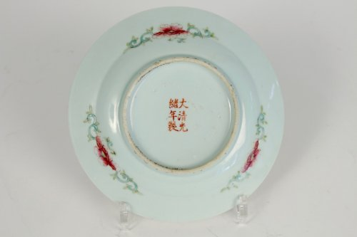 "Pair of Chinese Porcelain Plates ""Famille Rose"" Guangxu -"