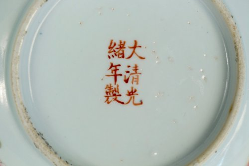 "- Pair of Chinese Porcelain Plates ""Famille Rose"" Guangxu"