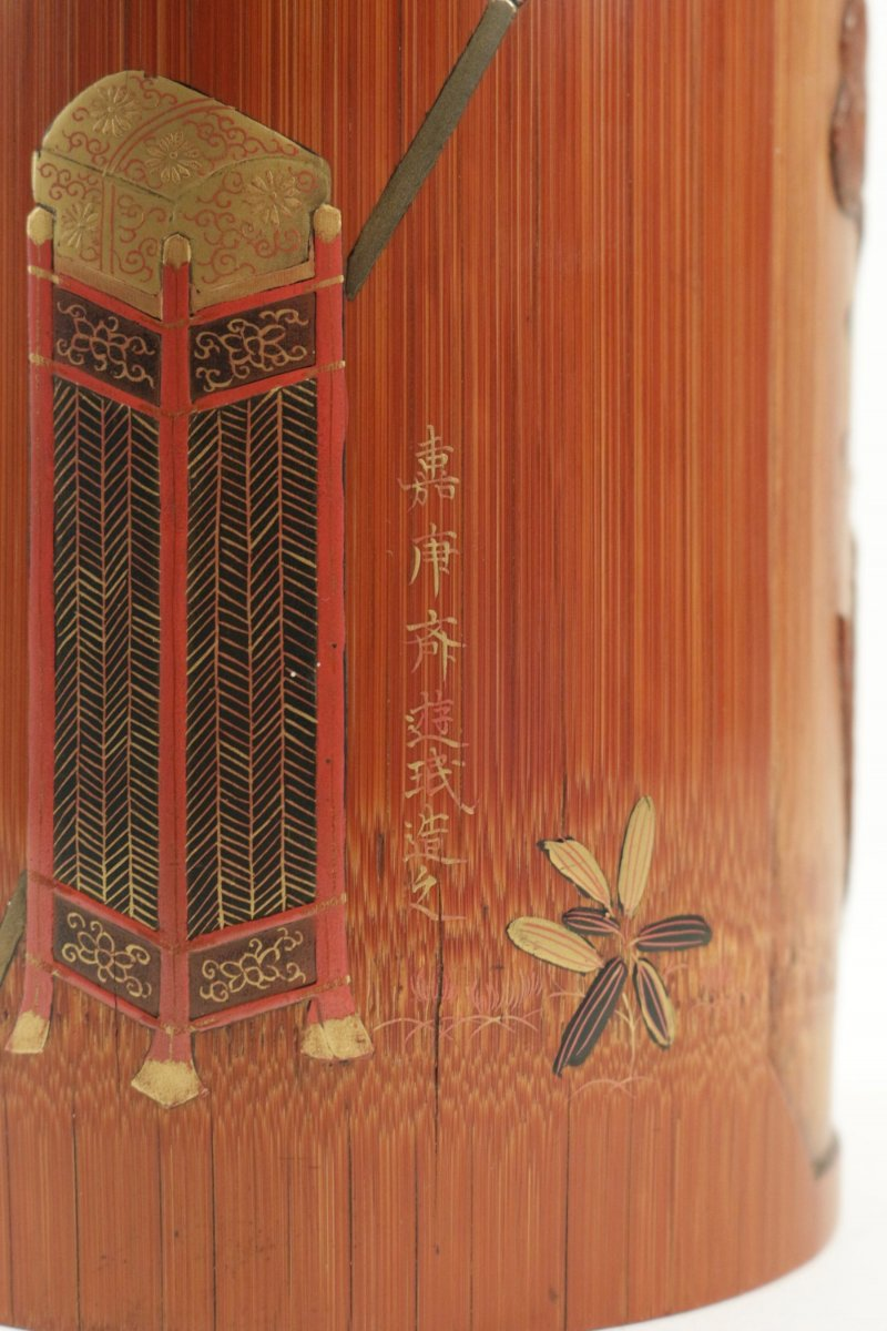 A Fine Lacquered Bamboo Brush Pot Ref 61404