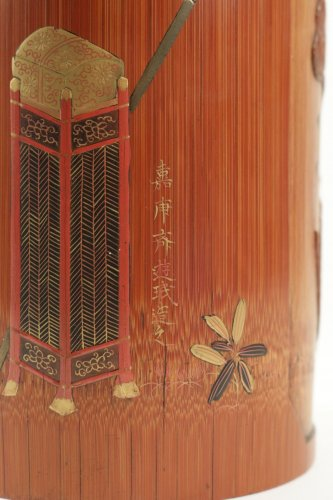 19th century - A Fine Lacquered Bamboo Brush Pot