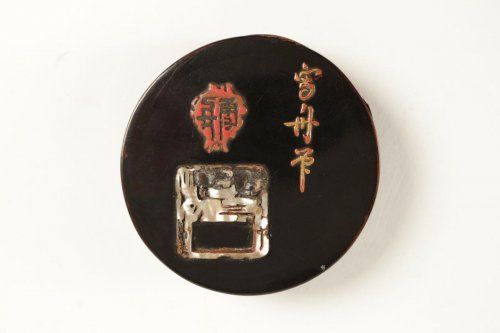 A Lacquer Kogo with a Decor of a Pavilion on a Rock -