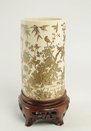 Asian Art & Antiques  - An Ivory Tusk Vase