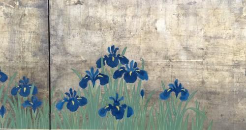 Asian Art & Antiques  - 2-Panel Screen Furosaki Style