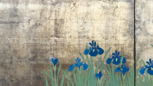 2-Panel Screen Furosaki Style -