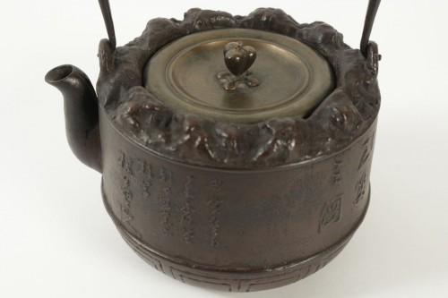 Cast Iron Water Kettle - Tetsubin - Asian Art & Antiques Style