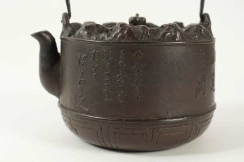 Asian Art & Antiques  - Cast Iron Water Kettle - Tetsubin