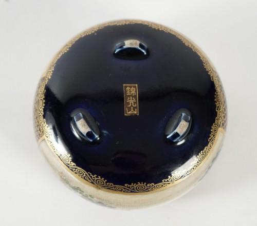 - Satsuma Koro Incense Burner - Kinkozan