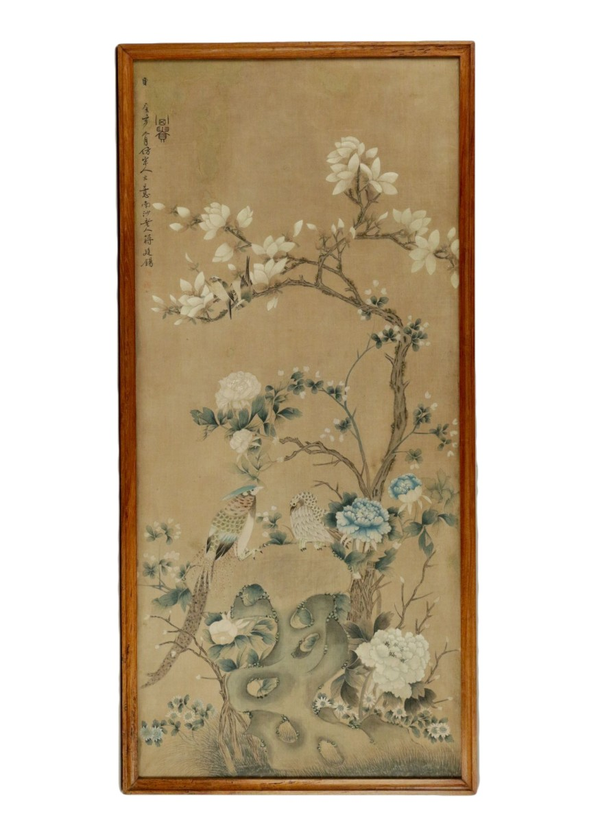 Large Silk Chinese Painting Framed - Ref 69694