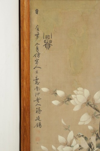 Antiquités - Large Silk Chinese Painting Framed