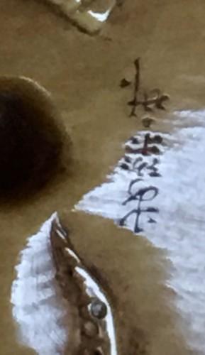 Netsuke d'un personnage aux prises avec un poulpe - Asian Art & Antiques Style