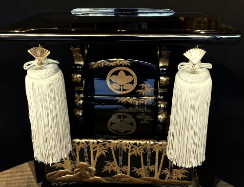 Japanese Lectern in Black and Gold Lacquer -